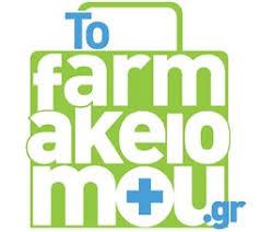 TFM.gr- Αρχισυνταξία & Σύνταξη άρθρων