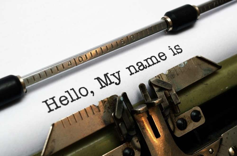 Εύρεση Ονόματος Επιχείρησης/ Domain Name
