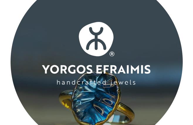 Yorgos Efraimis- Σύνταξη Κειμένων Ιστοσελίδας