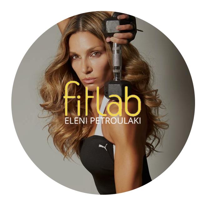 Ελένη Πετρουλάκη- Fitlab- Σύνταξη Κειμένων Ιστοσελίδας