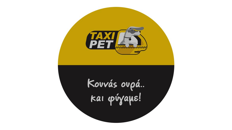 TaxiPet.gr- Εύρεση εταιρικού Slogan